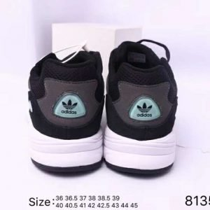 Adidas Originals Yung World-96