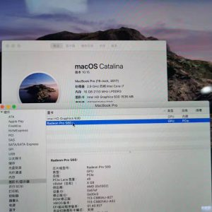 MacBook Pro 2017 (New)